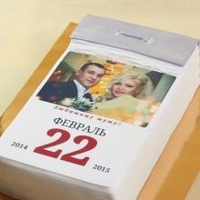 РМ 063 Торт на годовщину