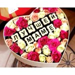 РМ 098 Коробка с цветами и маффинами подарок маме