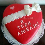 РМ 3 Торт в виде сердца - я тебя люблю