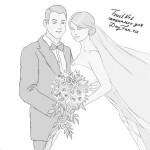 Приглашение на свадьбу романтика