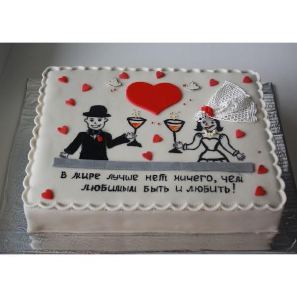 Простой торт на годовщину свадьбы своими руками 100