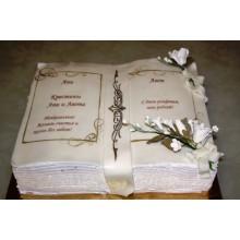 ПР 66 Торт в виде книги для крестин