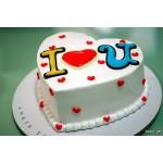 РМ 104 Торт i love you