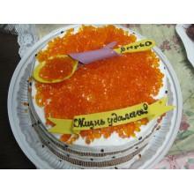 ПР 051 Торт с красной икрой