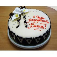 ПР 017 Торт с днем рождения