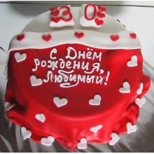 РМ 013 Торт с днем рождения (сердце)